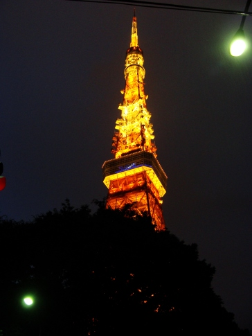 Japan June 2009 191