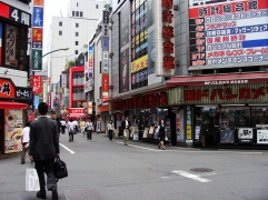 Japan June 2009 252