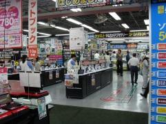 Japan June 2009 257