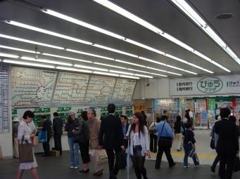 Japan June 2009 260