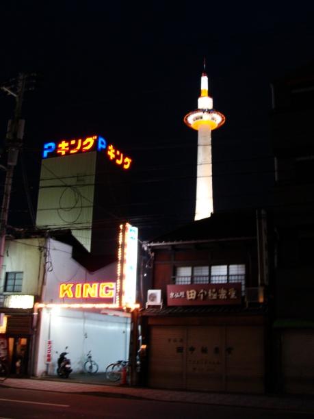 Japan June 2009 363