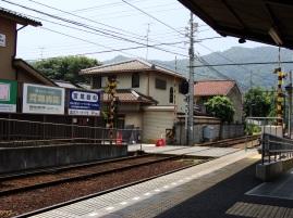 Japan June 2009 429