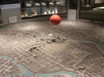 Japan June 2009 820